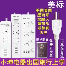 插排单孔有线床头电源插座带开关电瓶车家用大学生电视机多用