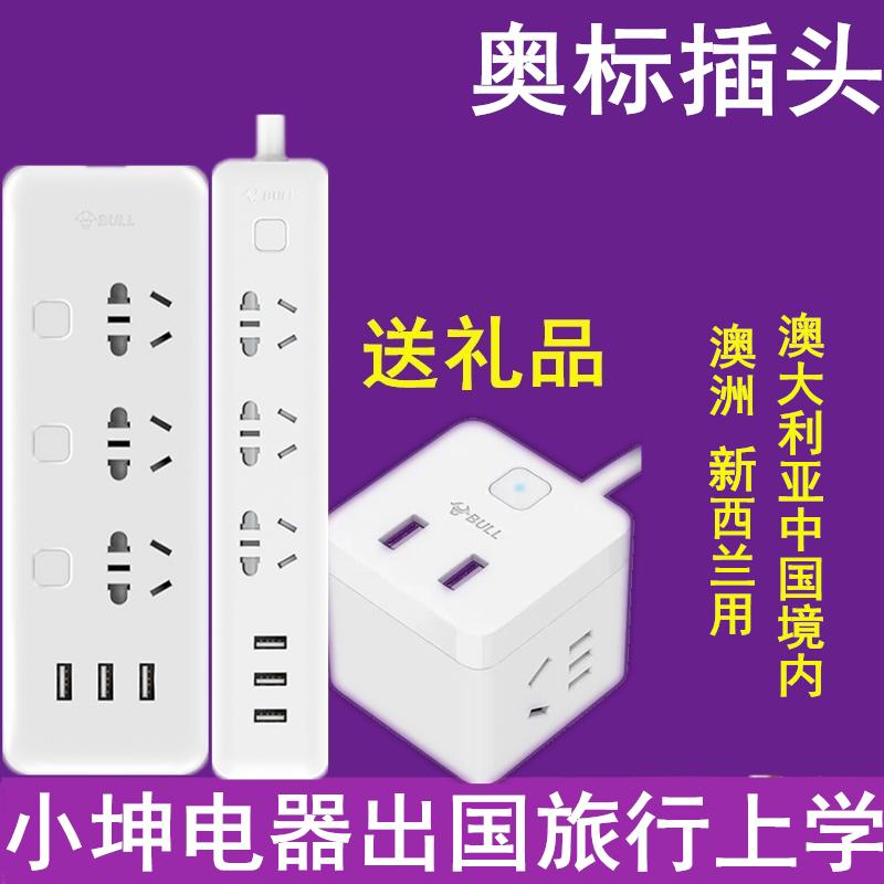 Сетевые фильтры / Переходники Артикул 594229489391