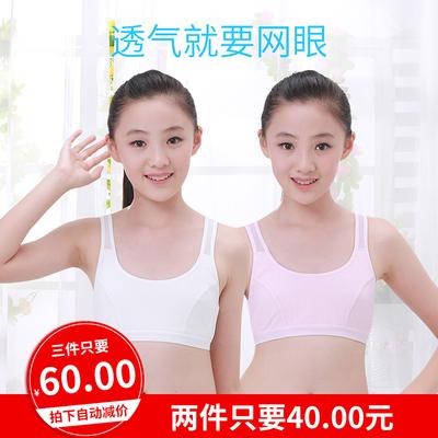 少女内衣学生发育期初中10-11-12岁儿童13小女孩14背心15大童文胸