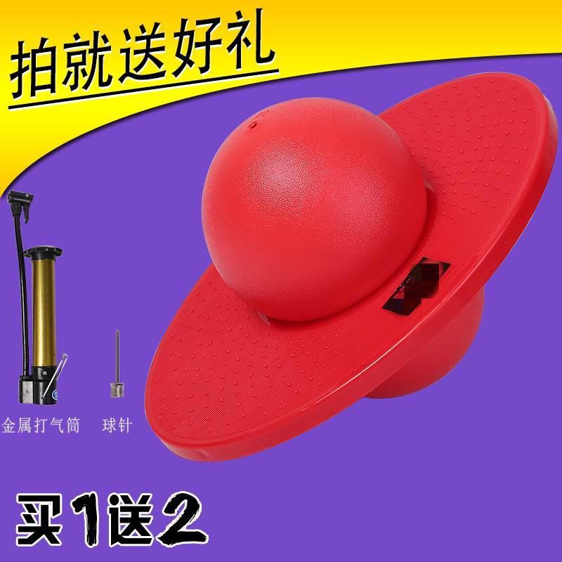 Игрушки для активного отдыха Артикул 598985352211
