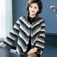 Mother's mink velvet jacket striped short collar temperament jacket middle-aged and old women's wear autumn and winter cardigan overcoat thick