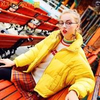 黄色羽绒服女短款学生面包服可爱甜美少女外套2017新款韩版潮断码