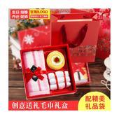 婚庆结婚回礼商务礼品公司定制logo 团购纯棉毛巾纯色礼盒三件套装图片