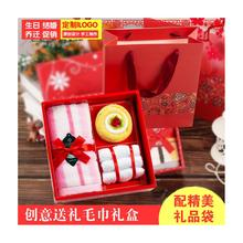 三件套装 批发婚庆回礼结婚伴手礼寿宴生日满月礼品 毛巾纯色礼盒装