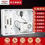 Delisi weak electric box family set multimedia information box wiring box with module