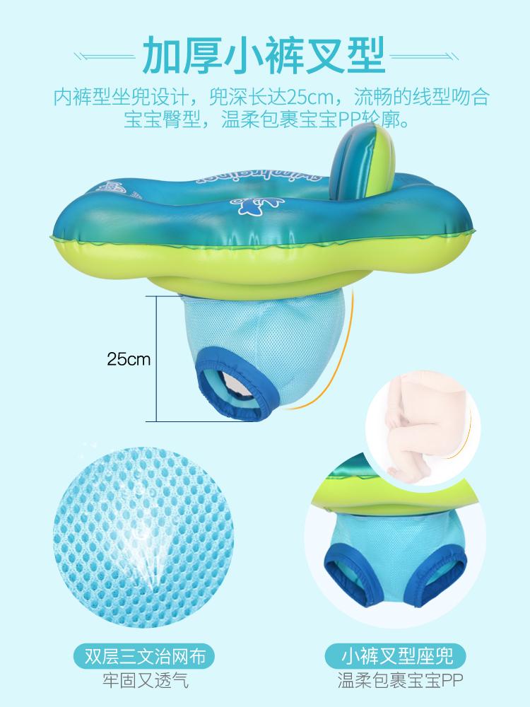 婴儿游泳圈坐圈1-3-6岁幼儿一岁宝宝泳圈坐式小孩儿童座圈救生圈0
