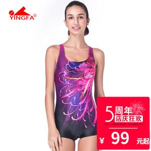 英发专业泳衣女保守连体平角 显瘦遮肚泳装泡温泉性感大码游泳衣