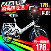 20寸学生自行车
