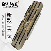 米双层硬壳防水超轻杆包台钓包1.25米1.2渔具包钓鱼包鱼竿包