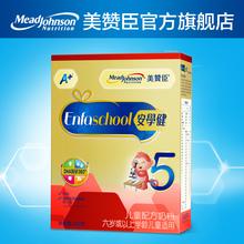 美赞臣安学健A+儿童配方奶粉5段400g盒装 适合6岁以上