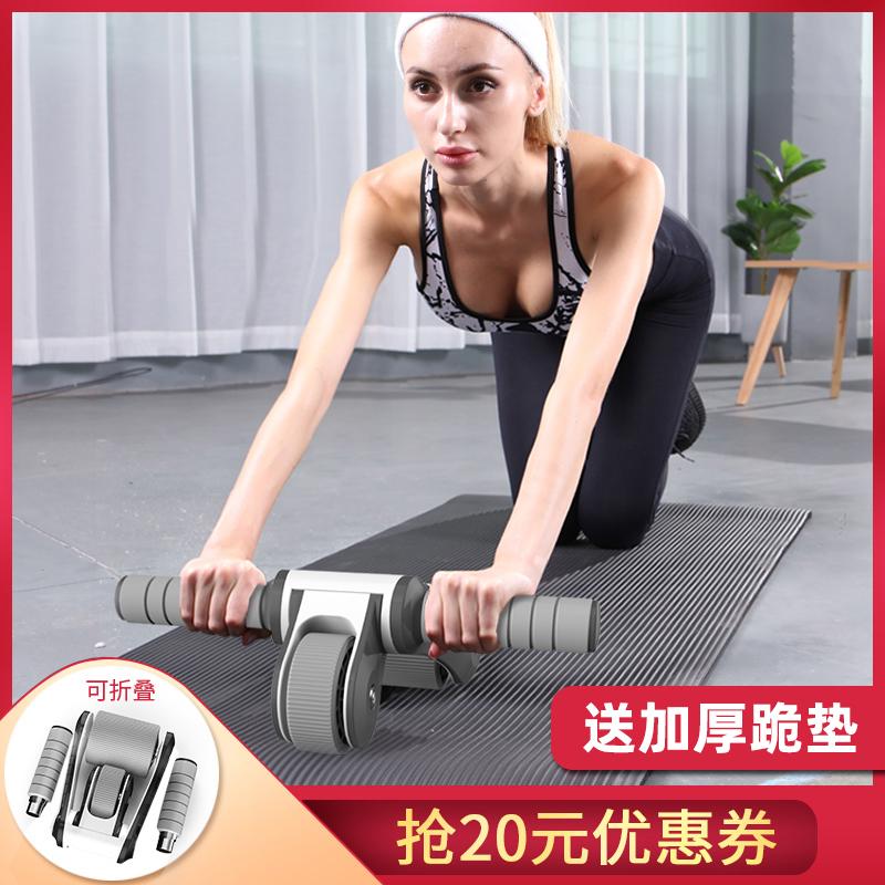 折叠健腹轮男士收减腹部肚子运动滚轮便携女性家用腹肌轮健身器材