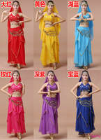 Belly dance practice set new small pepper apron gold side skirt adult Indian dance performance exercise clothing