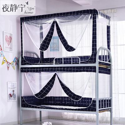 蚊帐学生宿舍上铺下铺0.9m单人床0.8米拉链支架子母床寝室上下床
