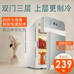 小冰箱家用小冰箱