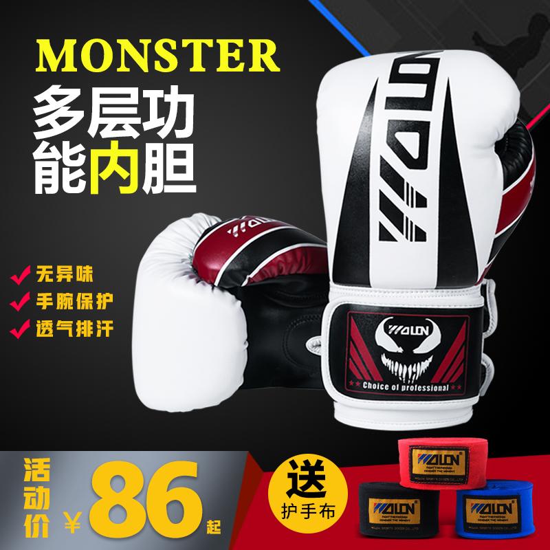 五龙拳击手套