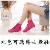 Non-fading adult children canvas jazz boots men and women soft bottom dance shoes modern dance ballet high help