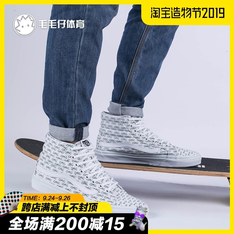 范斯Vans Sk8-Hi Slim印花男女高帮休闲运动帆布鞋VN0A32R2MUR