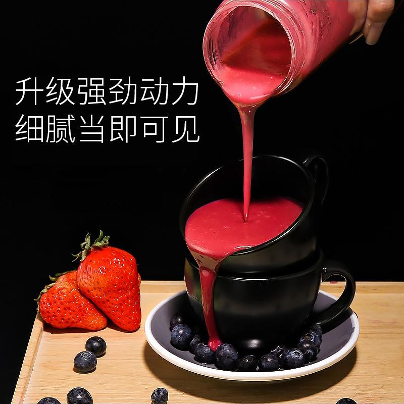 格立高网红抖音同款榨汁机便携式家用水果小型迷你学生充电榨汁杯