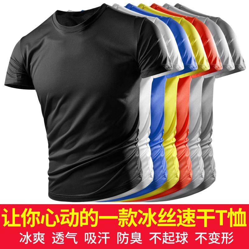Водоотталкивающие футболки Артикул 587339979278