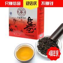 暖胃礼盒送礼实惠装热卖1000g山东特产正宗莱芜老干烘精选黄大茶