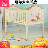 Детские кровати / Люльки Артикул 578181623838