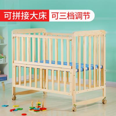 婴儿床实木无漆环保宝宝床童床摇床推床可拼接可变书桌婴儿摇篮床
