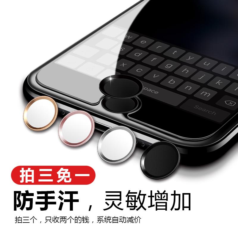 蘋果指紋按鍵貼iphone6plus蘋果7手機home鍵貼6S金屬5S識別貼i8p/5s指紋識別7p感應帖iphone貼紙
