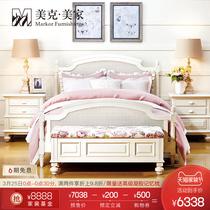 宫殿威仪现代卧室成套家具套装组合全套家具床衣柜组合家居五件套