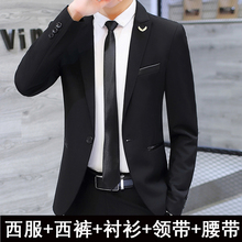男士西服套装青少年韩版修身学生帅气休闲小西装三件套结婚正装潮