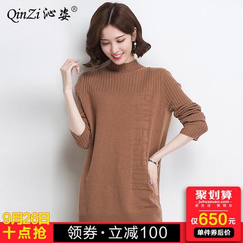 沁姿2018秋冬半高领中长款女士100%纯山羊绒衫毛衣套头针织打底衫