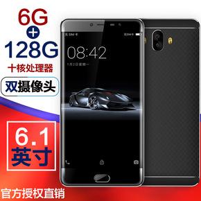 直板十核指纹全网通4G智能手机大屏幕6.1英寸6G+128G内存超长待机