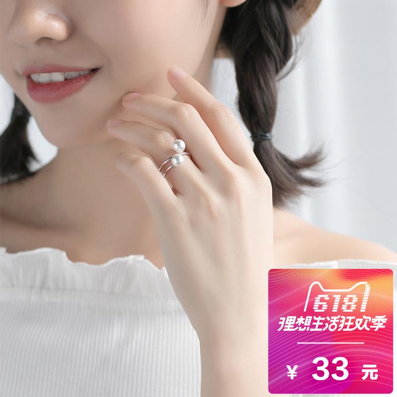 爱洛奇 s925银戒指女韩版时尚简约双层贝珠合成珍珠戒指简约指环