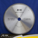 Jintian industrial grade plywood saw blade 10/12 inch 250/300 three left and right/left flat teeth