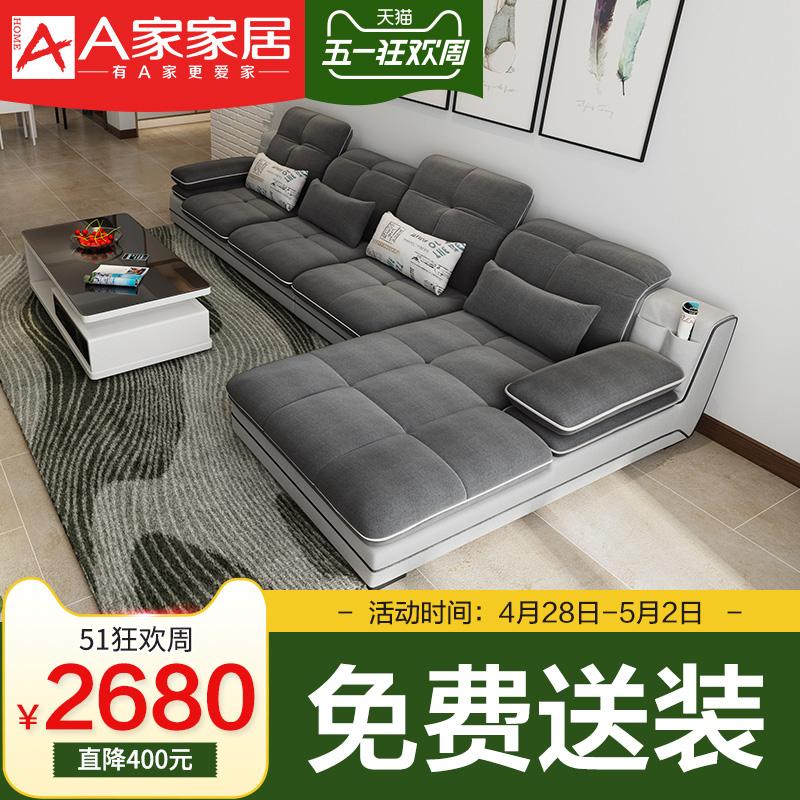a家布艺沙发