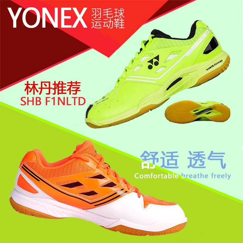 断码包邮YONEX尤尼克斯YY透气羽毛球鞋F1NLTD男女运动鞋/02L