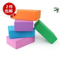 Touching Stones, Crossing Rivers, Bricks, Yoga Bricks Relay Competition, Game Props, Colored Bricks, Outdoor Development Games Equipment