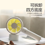 Vikon usb small fan small silent portable mini home desk head dormitory can be rechargeable hand