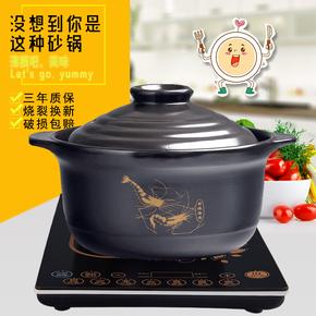 电磁炉专用砂锅煲汤明火款通用耐高温石锅养生煲汤陶瓷煲砂锅炖锅