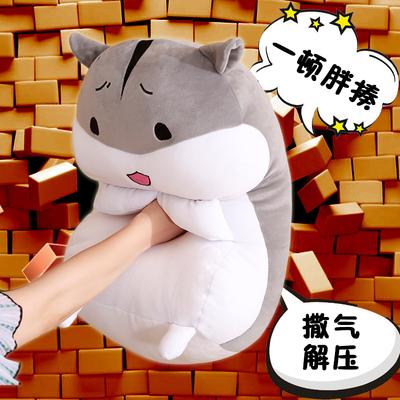 可爱抱枕毛绒玩具公仔玩偶超萌韩国搞怪懒人睡觉娃娃女孩圣诞礼物