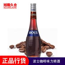 荷兰进口洋酒波士咖啡力娇酒BolsCOFFEE700ml利口酒