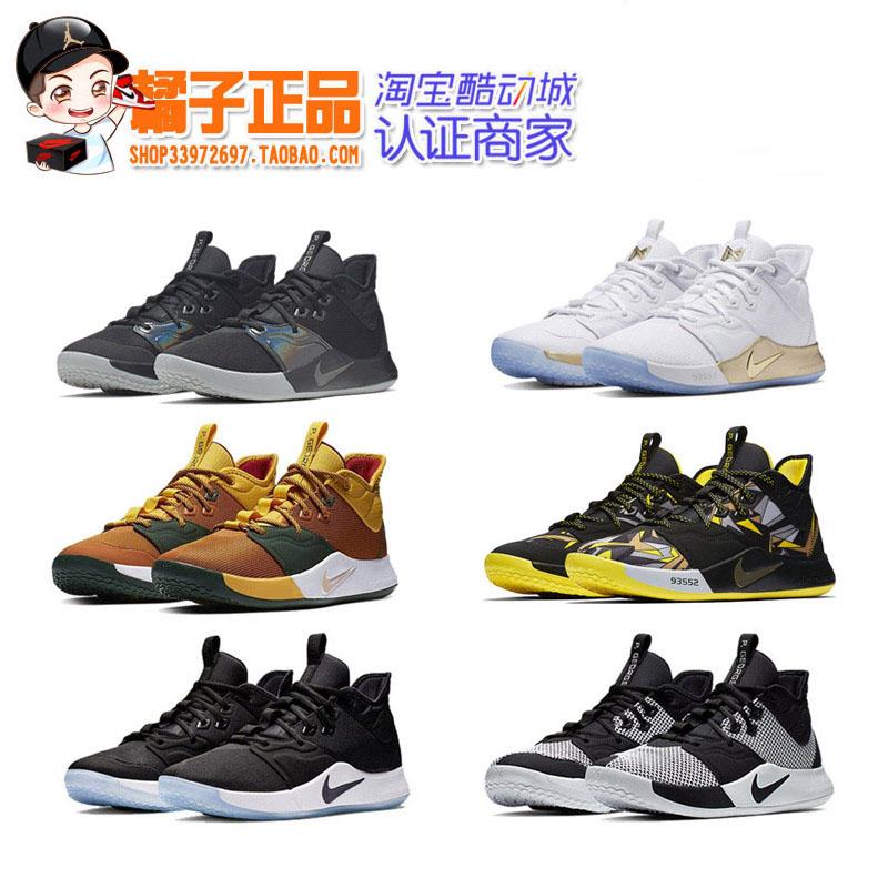 耐克NIKE PG3 保罗乔治3 白金nasa黑白男子篮球鞋 AO2608-002-100