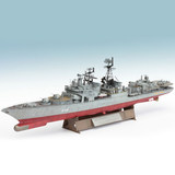 Trumpeter assembled warship model 1/350 admiral panteleyev destroyer 04516, Russia