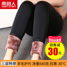 Antarctic winter plush and thicker thermal pants wool knee-padded sweaters with high-waist cotton pants and smooth underpants