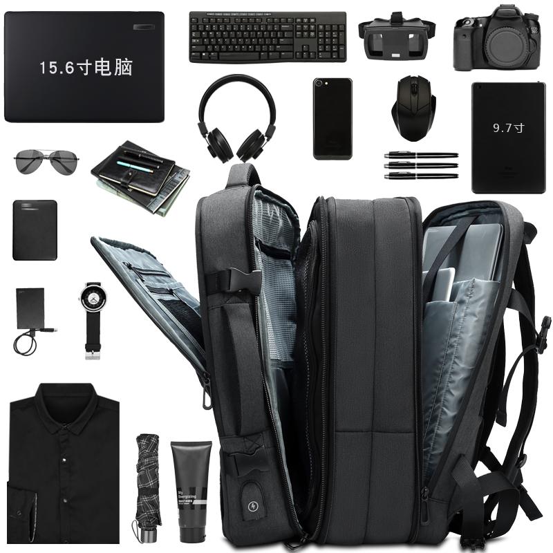 欧格双肩包男士背包可扩容大容量出差旅行李包15.6寸笔记本电脑包