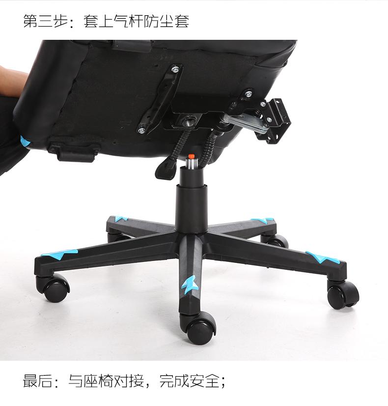 享成 转椅电脑椅家用椅升降杆 气压杆 SGS 认证气压棒