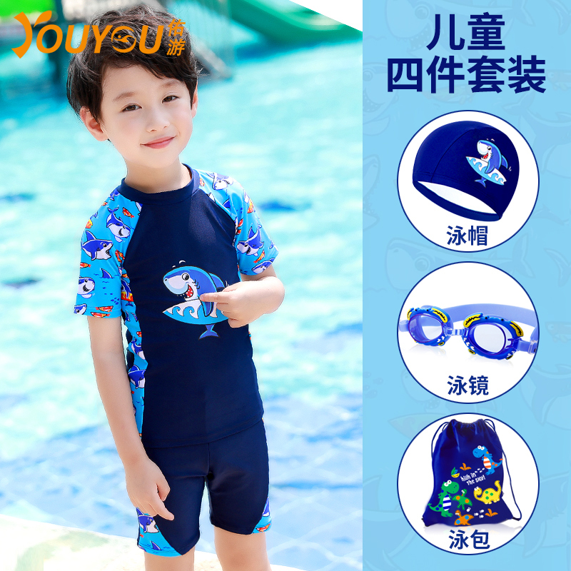 佑游儿童游泳衣男童分体宝宝中大童小孩婴幼儿学生游泳裤泳装套装