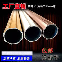Roman rod thick aluminum curtain rod single pole double pole bedroom living room track bracket base accessories curtain ring