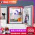 复古冰箱小型美妆化妆护肤品面膜冷藏家用柜 46COC HCK哈士奇