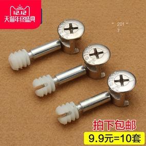 加厚三合一连接件偏心轮螺丝组装橱柜家具配件固定件9.9元10套
