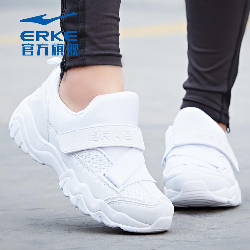 鸿星尔克女鞋2018春夏新款粉色休闲慢跑运动鞋时尚潮流白色跑步鞋